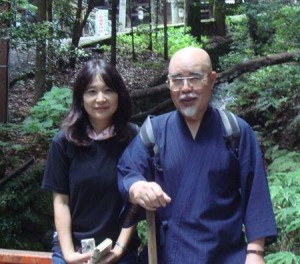 Mayumi with Hyakuten sensei at Mt. Kurama
