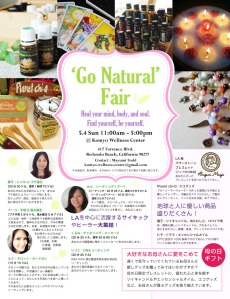 Go Natural Fair Flyer 05/04/2014