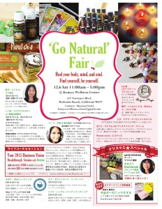 Go Natural Fair Flyer 12-06-2014