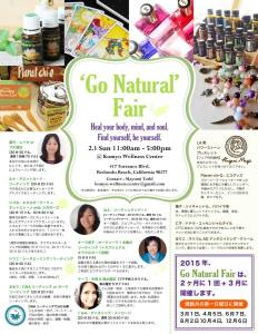 Go Natural Fair 02-01-2015