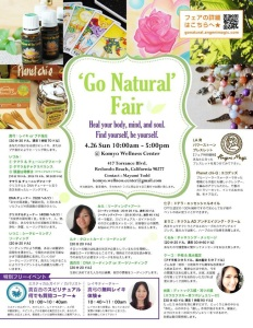 Go Natural Fair Flyer on 2015-04-26 (Sun)