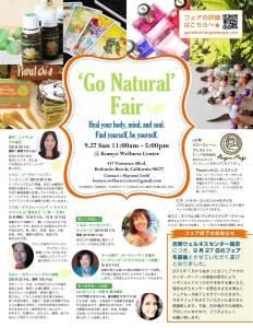 Go Natural Fair 09-27-2015